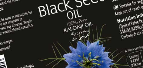 Virgin Black Seed Oil